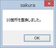 s_0014